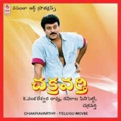 Chakravarthy Songs