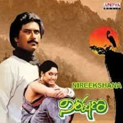 Nireekshana