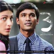 3 Telugu