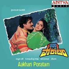 Aakhari Poratam