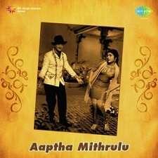 Aaptha Mithrulu
