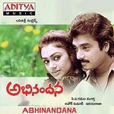 Abhinandana