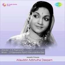 Allauddin Adbhutha Deepam