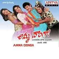 Amma Donga