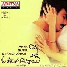 Amma Nanna O Tamila Ammayee