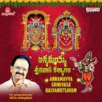 Annamayya Srinivasa Kalyanotsavam