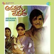 Anuraga Devatha