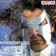 Aparichithudu