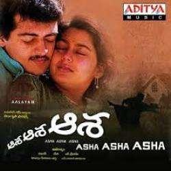 Asha Asha Asha