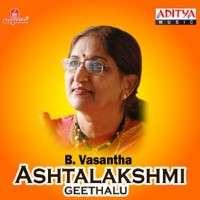 Ashtalakshmi Geethalu