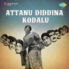 Atthanu Diddhina Kodalu