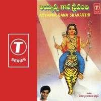Ayyappa Gana Sravanthi