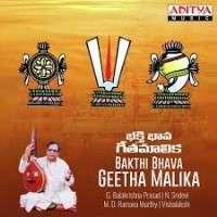 Bakthi Bhava Geetha Malika