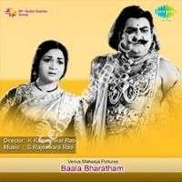Bala Bharatam