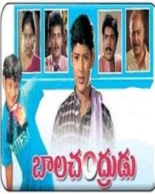 Bala Chandrudu