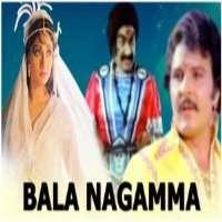 Balanagamma
