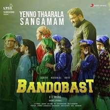 Bandobasth Telugu