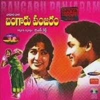 Bangaaru Panjaram