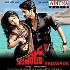 Bejawada
