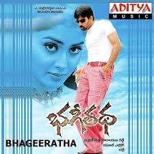 Bhageeratha