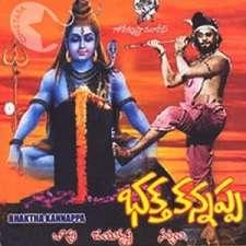 Bhakta Kannappa