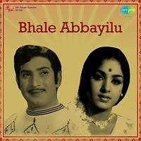 Bhale Abbayilu
