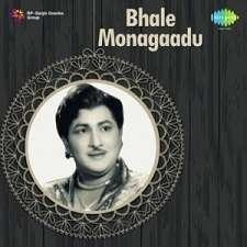 Bhale Monagaadu