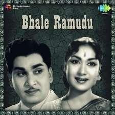 Bhale Ramudu