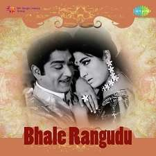 Bhale Rangadu