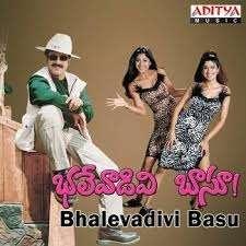 Bhalevadivi Basu