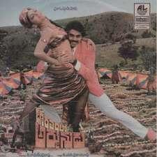 Bharatamlo Arjunudu