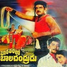Bharatamlo Bala Chandrudu