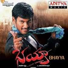 Bhayya