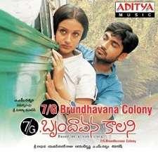7/G Brundhavana Colony