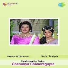 Chaanakya Chandragupta