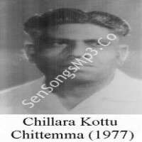 Chillara Kottu Chittemma
