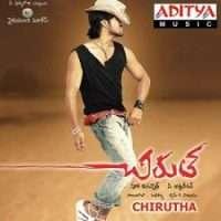 Chirutha