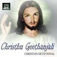 Christhu Geethanjali