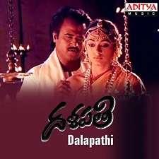 Dalapathi
