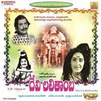 Devi Lalithamba