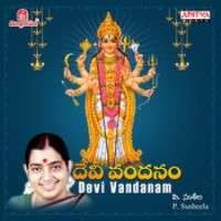 Devi Vandanam