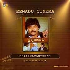 Dhairyavanthudu