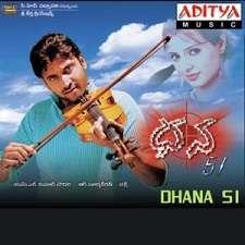 Dhana 51