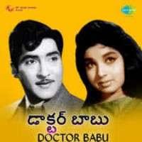 Doctor Babu