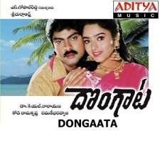 Dongaata