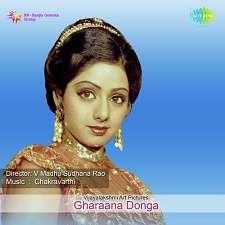 Gharaanaa Donga