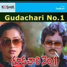Goodachaari No.1
