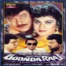 Goonda Raj