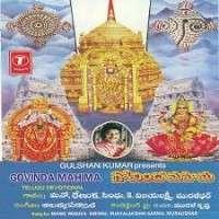 Govinda Mahima