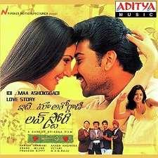 Idhi Ma Ashokgadi Love Story